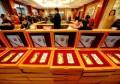 又是别人家的!杭州一村子给村民发金条银条,去年曾发446万福利费