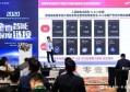 数字经济学家刘志毅:创新人工智能应用场景及未来发展趋势