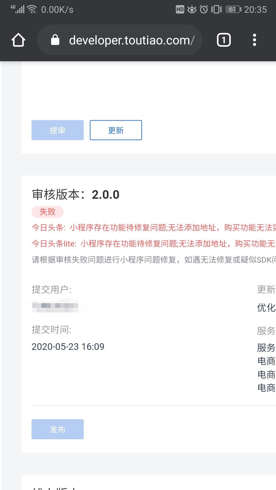 Screenshot_20200524_203630.jpg
